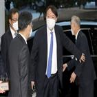 탄핵,윤석열,총장,검찰,의원,페이스북,주장,사람