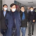 검찰,검찰개혁,민주당,법원,대한,분리,총장