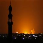 하마스,이스라엘,가자지구