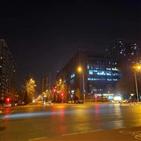 베이징,확진,중국,코로나19,왕징,당국