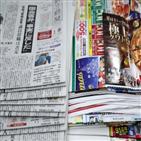 지라,신문,찌라시,배달,일본,정보,기자,우편함,경제,본고장