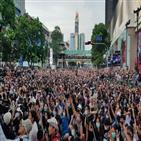 시위,시위대,총리,태국,반정부,군주제,거리,변화,생각,민주주의