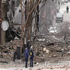 폭발,내슈빌,차량,현장,경찰,건물,일부,사람,사건,이번