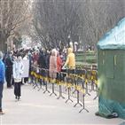베이징,왕징,검사,당국,교민,중국,핵산,코로나19,확진