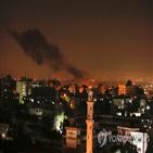 하마스,이스라엘,공습