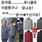 여권,지지자,교수,총장,윤석열,누리꾼,조국,일본