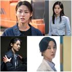 공혜원,도정우,제이미,진실,백야재단