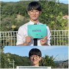 안도규,연애혁명,안경민,드라마,시청자,카카오