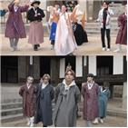 촬영,민경훈,한량,뮤직비디오,김희철,우주힙쟁이,비비,딘딘,형님