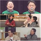 김구라,침묵,개뼈다귀,게스트,방송