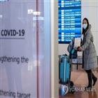 일본,변종,코로나19,감염,확인,공항,확진