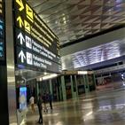 격리,인도네시아,입국자,호텔,입국,대한항공