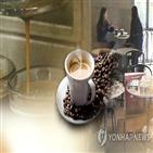 원두커피,커피믹스,커피,원두