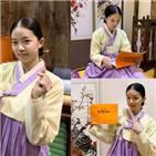 암행어사,김주영,작품,대본,사월
