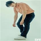 김지웅,자신,배우,대해,활동,부분