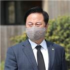 탄핵,총장,김두관,의원,대한,민의힘