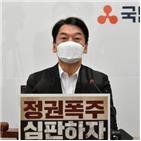 대표,서울시,시장,백신,당선
