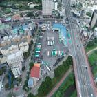용인시,시민,터미널,재건축