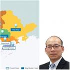 홍콩,대만구,중국,한국,지역,도시,비즈니스,기업,개발,서비스
