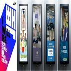 포커스미디어코리아,영상,지원,홈핏,스타트업,아파트,세차왕,엘리베이터,서비스,브러쉬몬스터