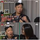 박상민,박완규,김지혜,박준형