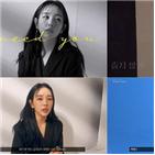 백아연,공개,뮤직비디오,영상,윤박