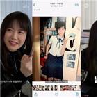 스마트폰,구혜선,스타,연애,자신,페이스아이디,모습