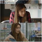 강해라,구은혜,윤소이,재미,복수