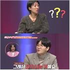 애로부부,부부,몸매,김종열,남편