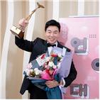 김일우,살림남2,시청자,방송,신인상