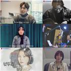 김현식,추억,만들기,알리,공개,이석훈