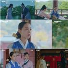 김소용,철종,중전,시청률,자신,궁궐,시작,기준,노타치,철인왕후