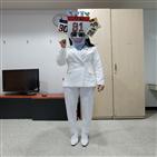 남현희,선수,활동,메달,복면가왕