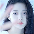 박지원,카카오,작품,공개