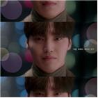 뮤직비디오,신곡,헤어진,공개