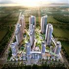 컨소시엄,공동주택용지,GS건설,현대건설,공모,사회적,이번