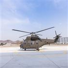 계약,수리온,규모,헬기,납품