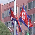 북한,한국,지난해,생산량,증가,0.4,남북,전년