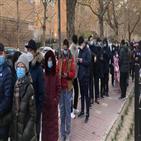 베이징,지역,연휴,신년,주민,전날,당국,모두,관광,춘제