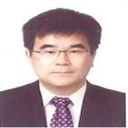 사무국장,경영전략기획실,한국교직원공제회,승진