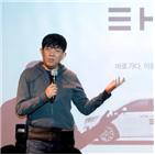 장관,모빌리티,김현미,혁신,이재웅