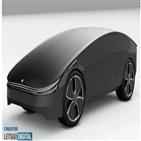 애플,자동차,자율주행,출시,업체,부품