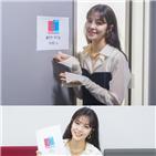 김성은,동상이몽2,방송,생활