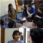 청춘,최민용,박윤희,질문,강현수