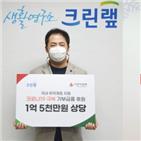서울,열매,사랑,프로그램