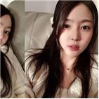 김사은,성민,공개