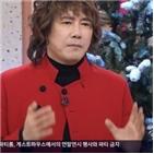 김장훈,완치,공황장애