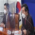 검찰개혁,검찰,의원,윤호중,사안,기소권,위원장,수사