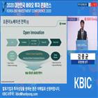 투자,상무,오픈이노베이션