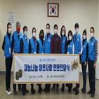 대표,한국재능기부협회,지원,신한금융,신한라이프,이사장,활동,겨울의류,최세규